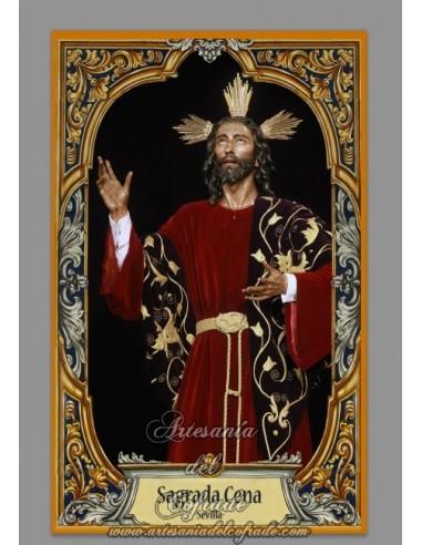 Azulejo del Cristo de la Sagrada Cena de Sevilla (Hermandad de la Sagrada Cena)