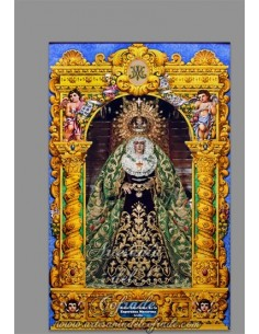 Azulejo rectangular de María Santísima de la Esperanza Macarena Coronada de Sevilla