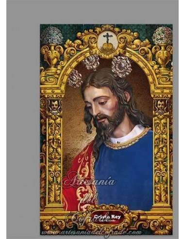 Se vende Cerámica de Cristo Rey en su Triunfal Entrada en Jerusalén (La Borriquita de San Fernando)